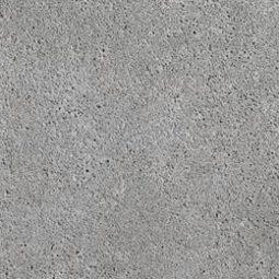 Xtra grijs 70x70x3cm betontegel